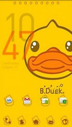 B.Duck golauncher