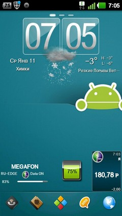 Android Robot Go Launcher EX 1.6