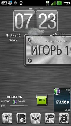 GO Launcher EX Chrome HD Theme 1.4