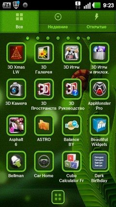 SnailDroid GO Launcher Theme 1.1