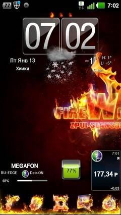 Firework golauncher EX theme