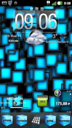 Blue Cube Theme GO Launcher EX 1.0