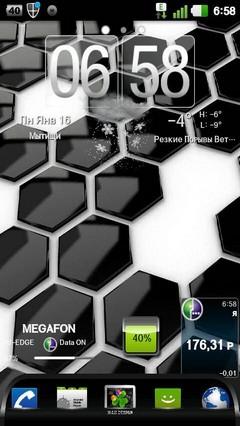 Elegant Split GO Launcher EX Free 1.0
