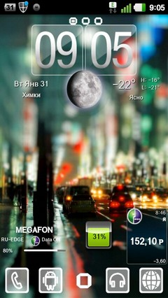 Citynight Theme GO Launcher EX 1.1