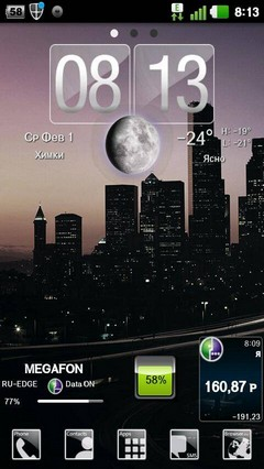 METRO GO Launcher Theme 1.0