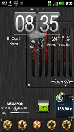 Amplifier GO Launcher EX Theme 1.0