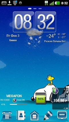 Snoopy Night GO Launcher EX 1.0