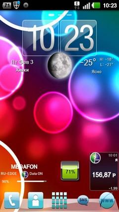 Ambient Bubbles - Go Launcher 1.0