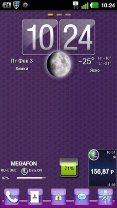 LC Purple Theme For GO Launcher EX 1.06