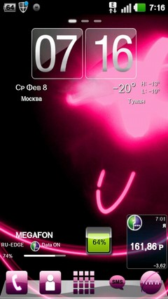 Pink Strobe Light - Go Theme 1.0