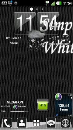 Simple White Go Launcher Theme 1.4