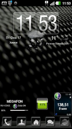 Carbon Fiber Go Launcher Theme 1.5