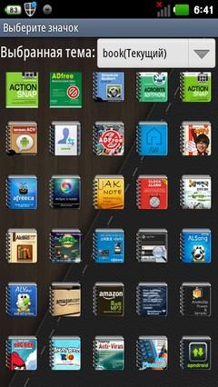 Theme book GO Launcher EX 1.0