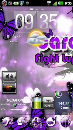 Purple Ribbons Theme GO Launch 1.0