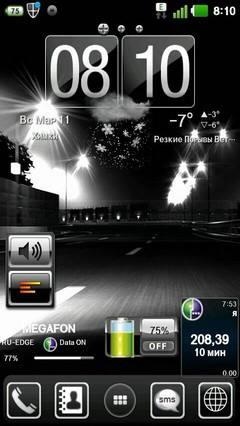 AL Black GO Launcher Theme 1.0