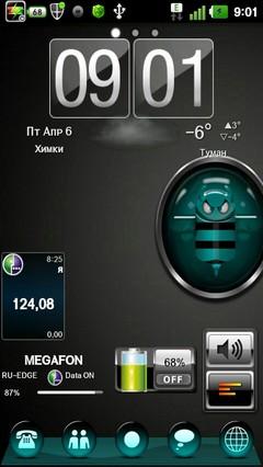 Cyanobot Go Launcher Theme