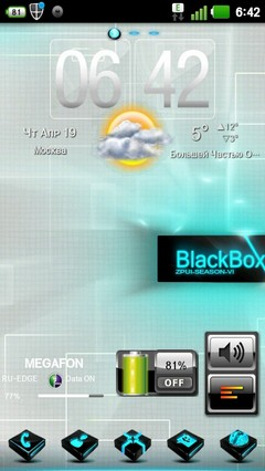 Blackbox GOLauncherEX Theme 1.0