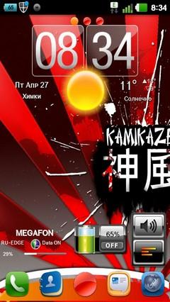 Kamikaze Go Theme 1.0