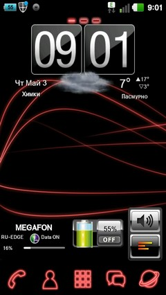 Red Light GO Launcher Ex Theme 1.0