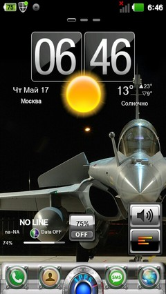 Theme airfighter GO Launcher EX 1.2