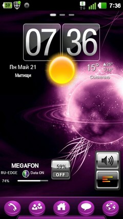 Purple! Go Launcher Theme 1.0