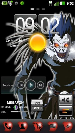 Death Note Theme GO Launcher EX 1.3.1