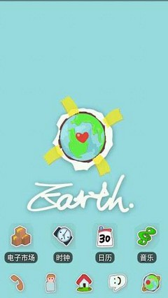 Cartoon Earth Theme