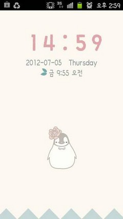 Pepe-flower Go Locker theme