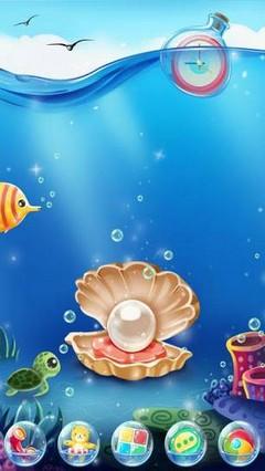 SeaFloor GO Super Theme
