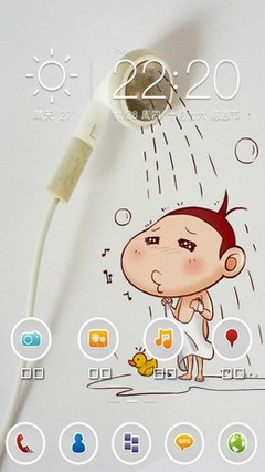 Bathing for 360 Launcher