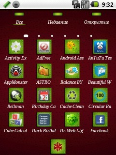 Christmas card Theme GO Launcher EX 1.0