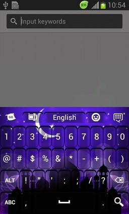 Ramadan Keyboard