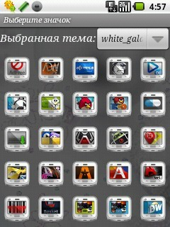 Theme white galaxy GO Launcher EX 1.0