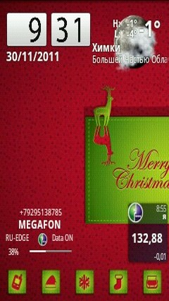 Christmas card Theme GO Launcher EX 1.0