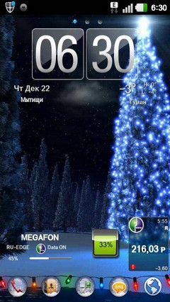 Theme New Year GO Launcher EX 1.2