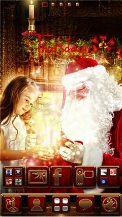 Merry Christmas (ATC 6)