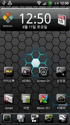 blackglass GO Launcher