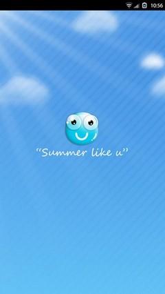 Summer Like U