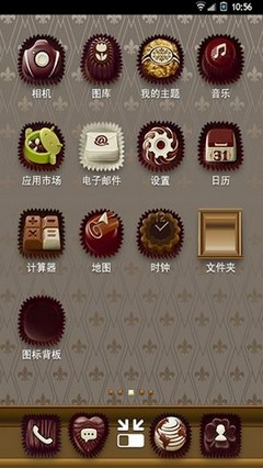 360 Launcher Chocolate
