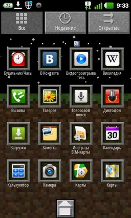 Minecraft Go Launcher EX Theme 1.0