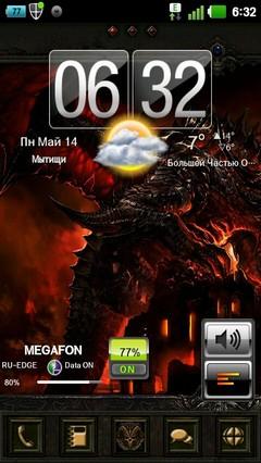 Diablo Dungeon GoLauncherTheme 1.0