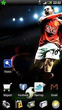 FIFA theme Go launcher
