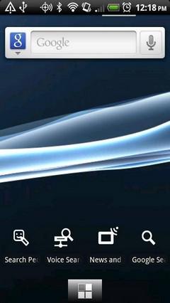 PS3 XMB Theme