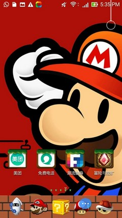 Super Mario 360 Launcher Theme