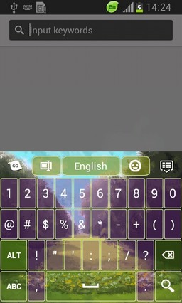 Green Park Keyboard