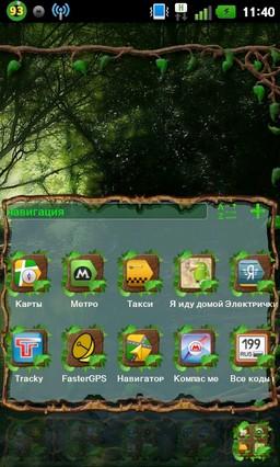 Wild Wood GO Launcher EX Theme