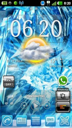 Ice Theme - GO Launcher EX 1.0