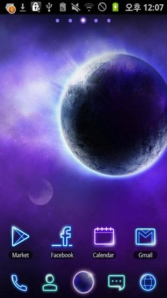 Mercury GO Launcher EX Theme
