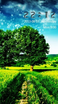 Landscape Go Locker