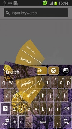 Moonlight Trees Keyboard